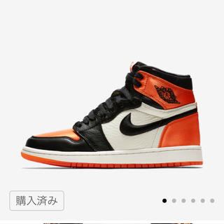NIKE - satin shattered backboard Jordan 1