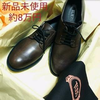 トッズ(TOD'S)のtod's 靴 ダーク ブラウン トッズ 茶 santoni(ドレス/ビジネス)
