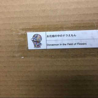 新品 村上隆 Zingaro カイカイキキ ドラえもん シルクスクリーン 3枚組(版画)
