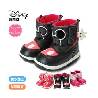 ディズニー(Disney)のディズニー  撥水キッズブーツ(ブーツ)
