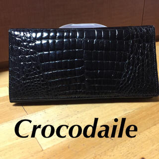 クロコダイル(Crocodile)のクロコダイル 最高級ウォレット❣️激安❣️購入しないいいね不要‼️(長財布)