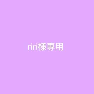 ニンテンドー3DS(ニンテンドー3DS)のriri様専用(シングルカード)
