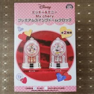 ディズニー(Disney)のディズニー ミッキー&ミニー 置時計(置時計)
