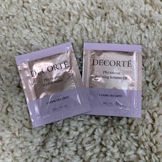 コスメデコルテ(COSME DECORTE)のコスメデコルテ 化粧水と乳液 サンプル♡(サンプル/トライアルキット)