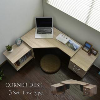 パソコンデスク 3点セット L字型 コーナー ローデスク ブラウン(オフィス/パソコンデスク)