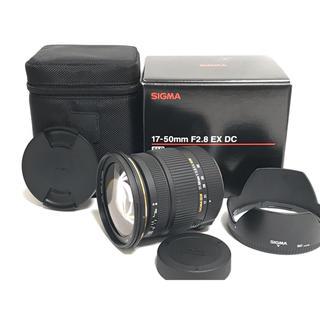 シグマ(SIGMA)のSIGMA 17-50mm F2.8 EX DC HSM ペンタックス #685(レンズ(ズーム))
