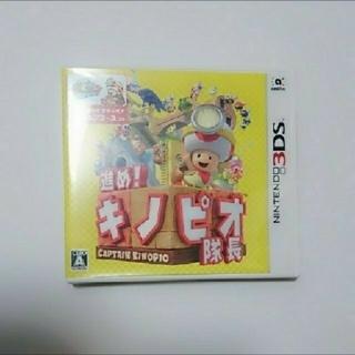 ニンテンドー3DS - 3DS 進め!キノピオ隊長 ゲームソフト Nintendo