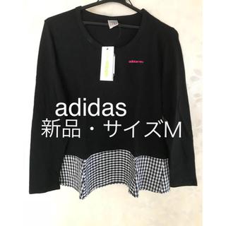 アディダス(adidas)の【新品、未使用、タグ付き】 アディダス レディース ロングスリーブTシャツ(Tシャツ(長袖/七分))