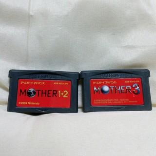 ゲームボーイアドバンス(ゲームボーイアドバンス)のマザー1+2 マザー3  2点セット(携帯用ゲームソフト)
