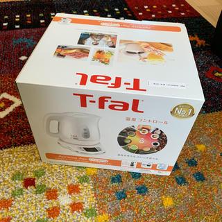 ティファール(T-fal)のティファール 電気ケトル 新品未使用(電気ケトル)