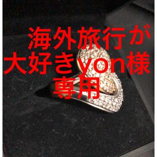 ダイヤ 2.00ct リング 指輪 コンビ k18 pt900 (リング(指輪))
