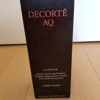 コスメデコルテ(COSME DECORTE)のさゆりさん専用♡コスメデコルテ2品(化粧水 / ローション)