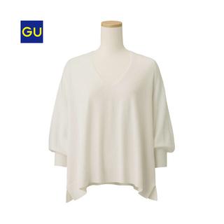 GU - 【GU】 Vネック春ニット  ホワイト