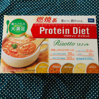 ディーエイチシー(DHC)のリゾット 8食(プロテイン)
