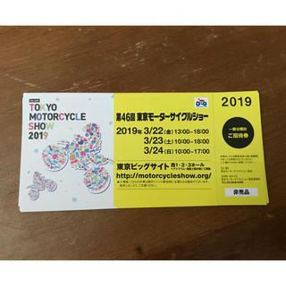 keita様専用(モータースポーツ)
