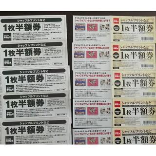 キタムラ(Kitamura)のカメラのキタムラ クーポン10枚(その他)