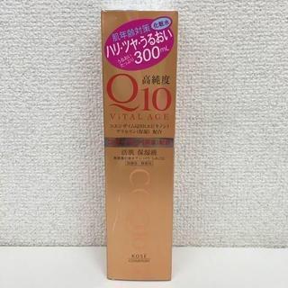 コーセー(KOSE)のKOSE バイタルエイジ Q10 ローション 300mL 保湿液 化粧水(化粧水 / ローション)