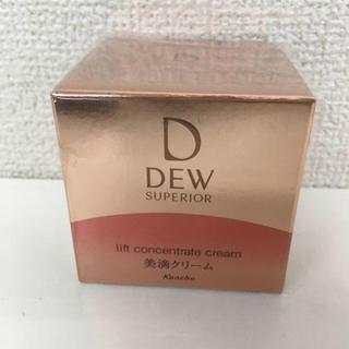 デュウ(DEW)のカネボウ DEW スペリア リフトコンセントレートクリーム 30g (フェイスクリーム)