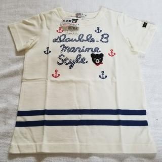 ダブルビー(DOUBLE.B)のミキハウス110サイズBくんTシャツ(Tシャツ/カットソー)