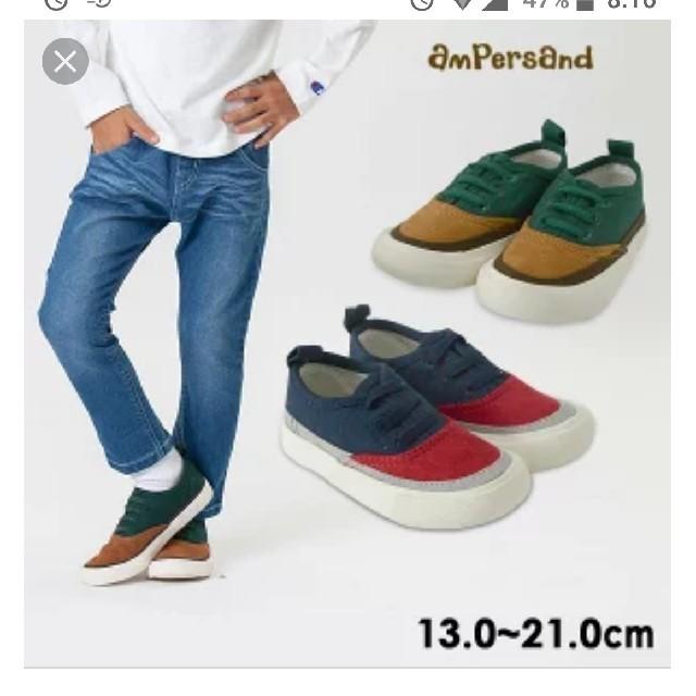 ampersand(アンパサンド)のAmpersandアンパサンド スニーカー訳あり( 16㎝ 14㎝) キッズ/ベビー/マタニティのキッズ靴/シューズ (15cm~)(スニーカー)の商品写真