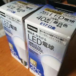 アイリスオーヤマ(アイリスオーヤマ)の明るさ、広がる  LED電球(その他)
