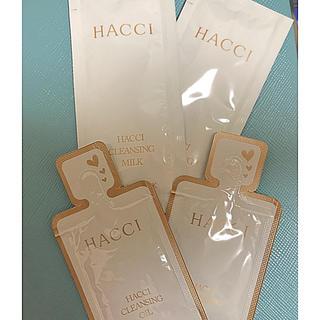 ハッチ(HACCI)のHACCI 試供品4点(サンプル/トライアルキット)