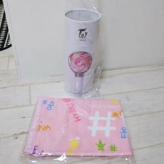 ウェストトゥワイス(Waste(twice))の新品未開封☆TWICE Candybong ペンライト&タオル(K-POP/アジア)