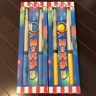 マイバチ5 太鼓の達人 2色セット(スティック)
