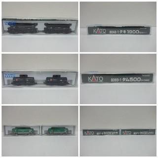 カトー(KATO`)のKATO Nゲージ 4台セット 8069-1 8040-1 8037-6  3(鉄道模型)
