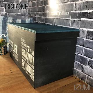 りんご箱 りんご箱風 木製 ブラック×ネイビー 2Lペットボトル収納可能箱(家具)