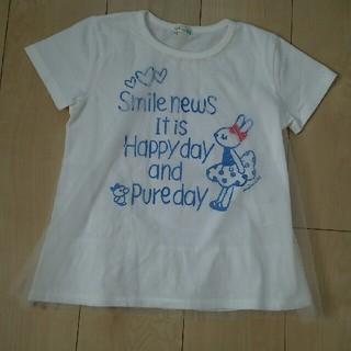 ニットプランナー(KP)のKP☆半袖130(Tシャツ/カットソー)