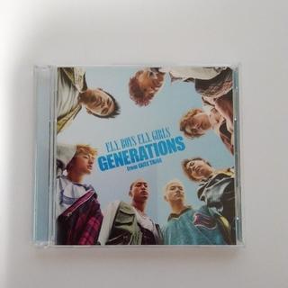 ジェネレーションズ(GENERATIONS)のF.L.Y. BOYS F.L.Y. GIRLS(男性タレント)