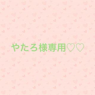 ヘイセイジャンプ(Hey! Say! JUMP)のやたろ様 専用ページ(演劇)
