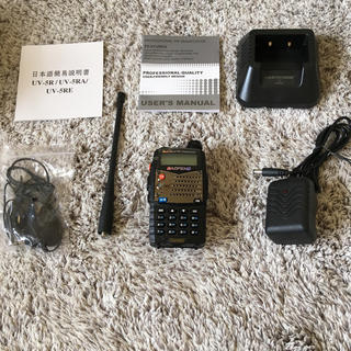 BAOFENG UV-5RA(アマチュア無線)