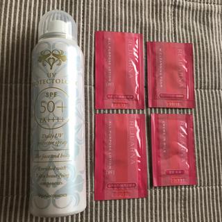 ナリスケショウヒン(ナリス化粧品)のナリスUVテクノロジー+試供品(日焼け止め/サンオイル)