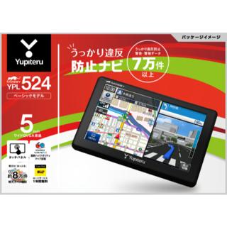 ユピテル(Yupiteru)のユピテル ポータブルカーナビ YPL524 2018年版地図 5インチワイド(カーナビ/カーテレビ)