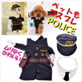 ペット 犬 猫 用 L コスプレ衣装 警官 コスチューム セット 仮装 ポリス(その他)