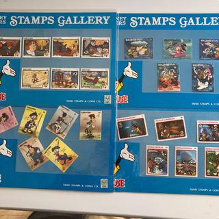ディズニー(Disney)のディズニー  切手   4枚セット(切手/官製はがき)