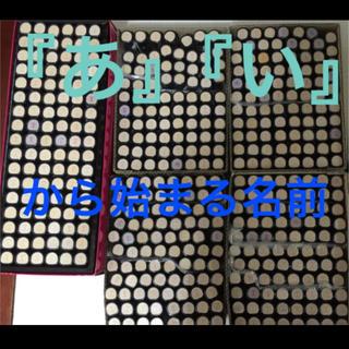 シャチハタ(Shachihata)のシャチハタ  印鑑  ネーム9  Xstamper  【あ】【い】(印鑑/スタンプ/朱肉)