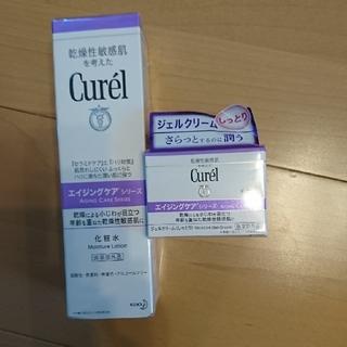 キュレル(Curel)のキュレル エイジングケア 化粧水 クリーム ジェルクリーム しっとり(化粧水 / ローション)