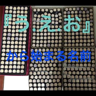 シャチハタ(Shachihata)のシャチハタ  印鑑  ネーム9  Xstamper  【う】【え】【お】(印鑑/スタンプ/朱肉)