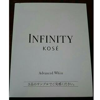 コーセー(KOSE)の化粧品サンプル KOSE(サンプル/トライアルキット)