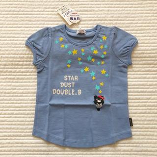 ダブルビー(DOUBLE.B)のダブルB 90 新品 Tシャツ ミキハウス(Tシャツ/カットソー)
