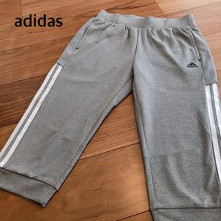 adidas スウェット