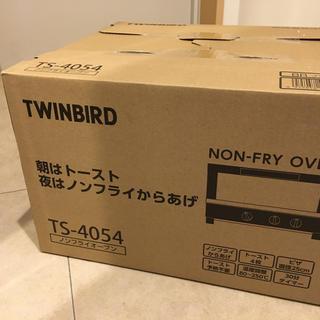 ツインバード(TWINBIRD)のツインバード オーブンレンジ TS4054(その他)