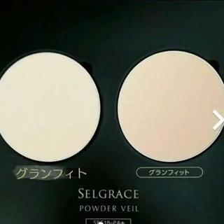 ナリスケショウヒン(ナリス化粧品)のセルグレース パウダーベール グランフィット 2つ(フェイスパウダー)