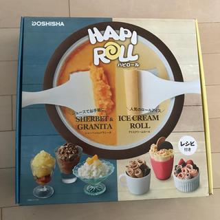 ドウシシャ(ドウシシャ)のHAPI ROLL ハピロール ドウシンシャ(調理道具/製菓道具)