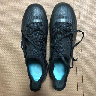 アディダス(adidas)のサッカースパイク  X17.1(シューズ)