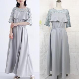 メルロー(merlot)の結婚式 ワンピース(ロングドレス)