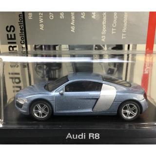 アウディ(AUDI)の京商 1/64 AUDI アウディ R8 ライトブルー 水色(ミニカー)